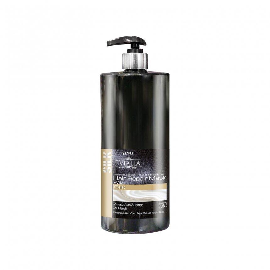 Evialia Silk Hair Mask Pump - 1lt